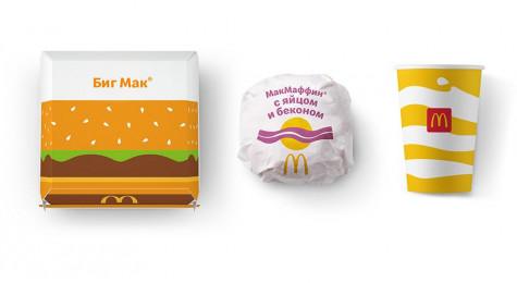 Макдональдс меняет дизайн