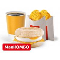 МакМаффин с яйцом и сыром МакКомбо за 175 руб