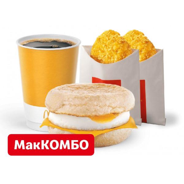 МакМаффин с яйцом и сыром МакКомбо в Макдональдс