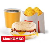 МакМаффин с яйцом и беконом МакКомбо за 195 руб