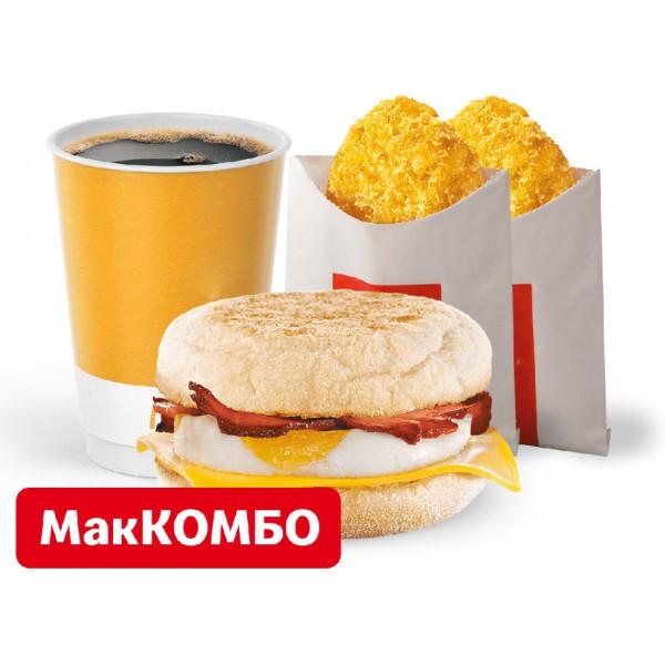 МакМаффин с яйцом и беконом МакКомбо в Макдональдс