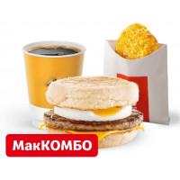 МакМаффин с яйцом и свиной котлетой МакКомбо за 199 руб