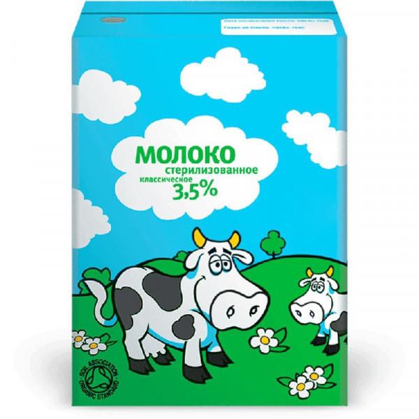 Молоко в Макдональдс