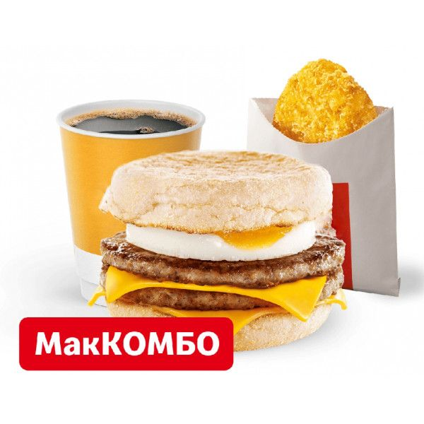 Двойной МакМаффин МакКомбо в Макдональдс