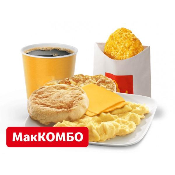 Омлет с сыром МакКомбо в Макдональдс