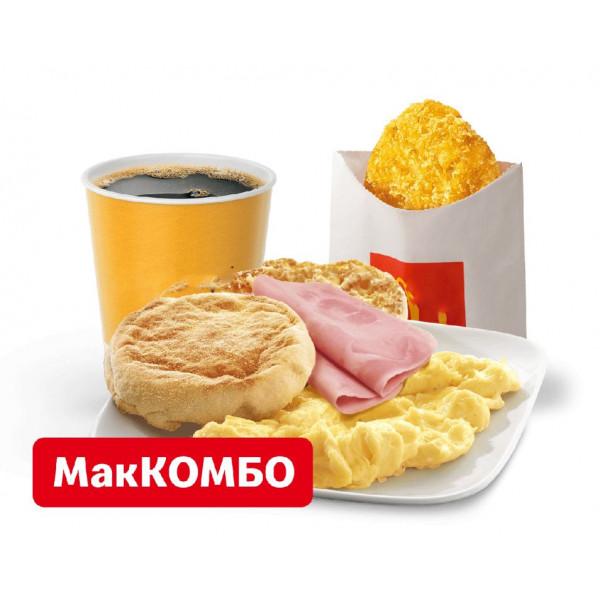 Омлет с ветчиной МакКомбо в Макдональдс